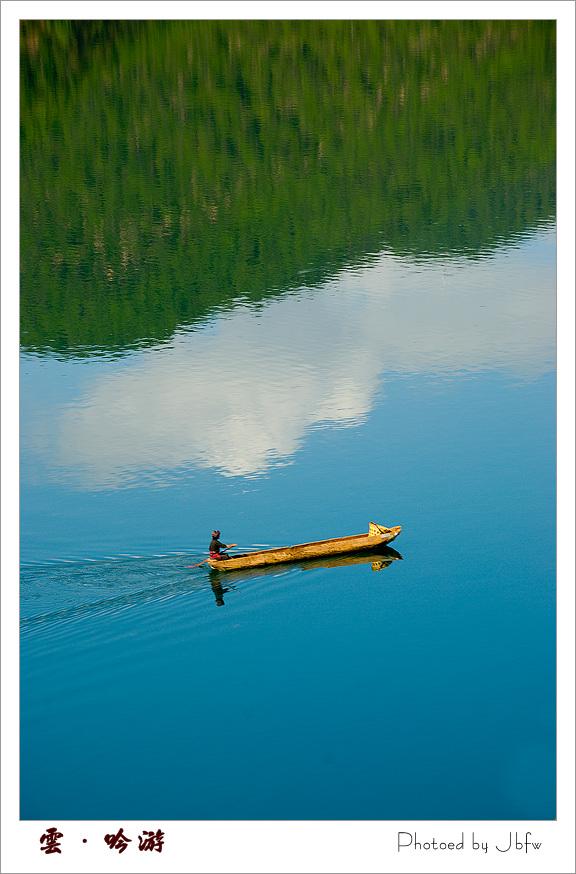 图5,湖水恍如明镜,倒映着蓝天白云绿树青山,这时,一只小船划过水面,泛