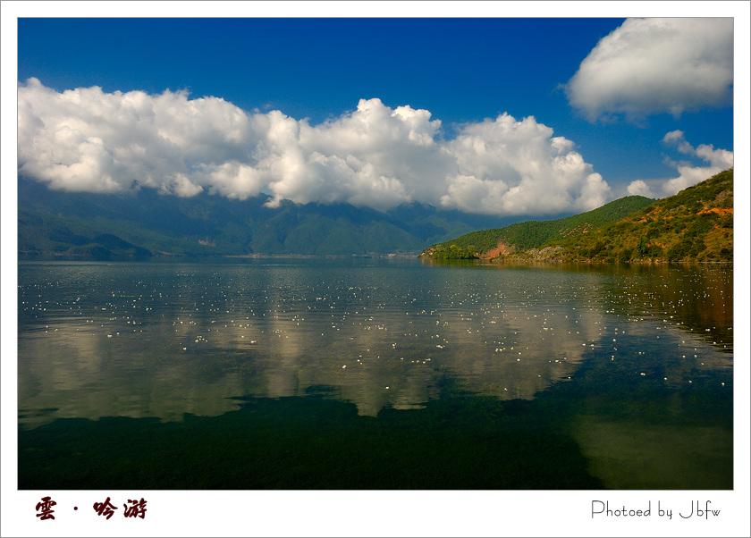 图5,湖水恍如明镜,倒映着蓝天白云绿树青山,这时,一只小船划过水面
