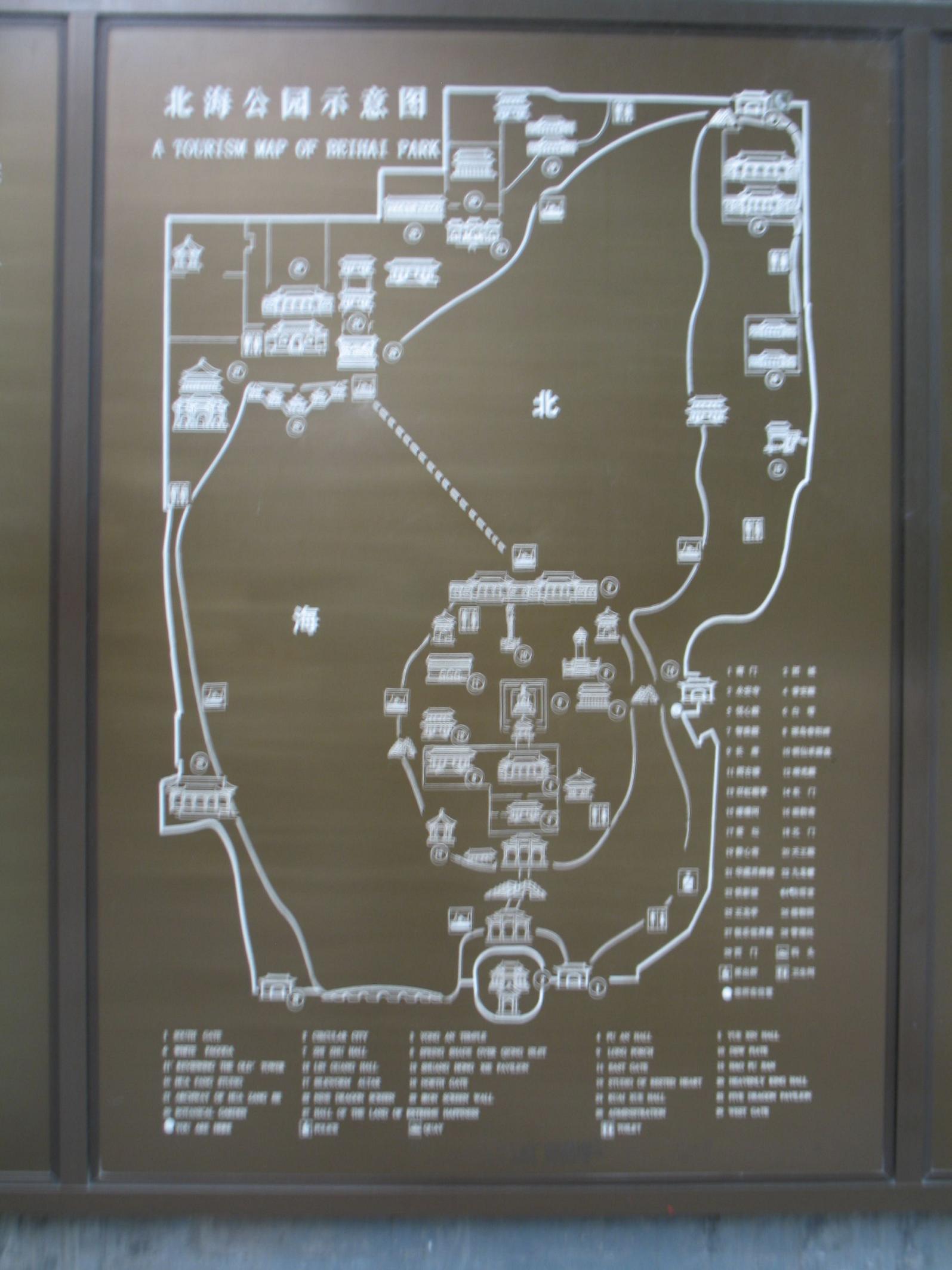 昔日的皇家御园,今天成了广大中外游人在北京城内游览,娱乐最理想的图片