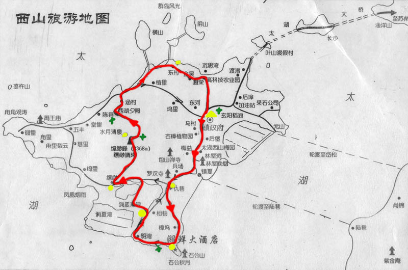 攻略攻略中东西山-苏州旅游攻略-旅游雪天-苏州京一地旅游自驾图片