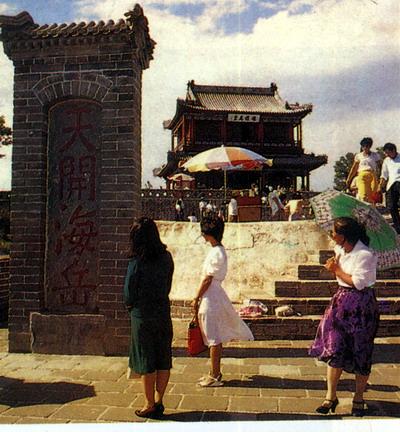 """秦皇岛旅游攻略 山海关:历史在这里凝固  (注:这里的""""砖""""谐音为""""专"""""""