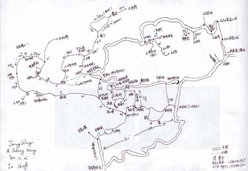 (张家界景区手绘地图(肖老师提供))