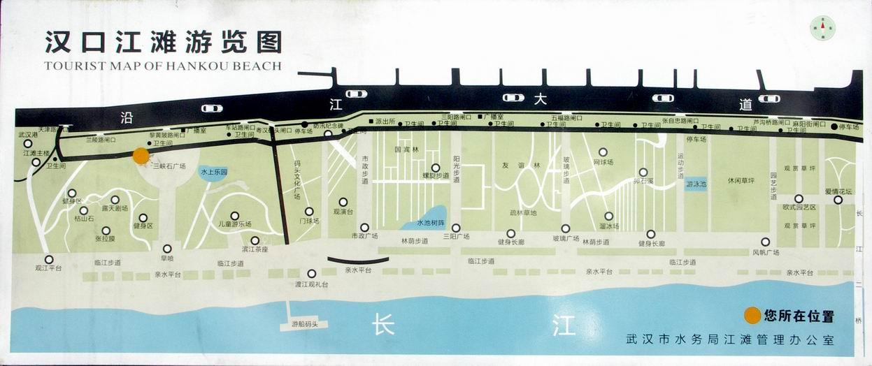 汉口视频_武汉v视频攻略旅拍大全攻略江滩图片