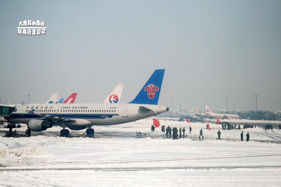杭州萧山机场 大雨和小雨的越南行走日记 国内部分