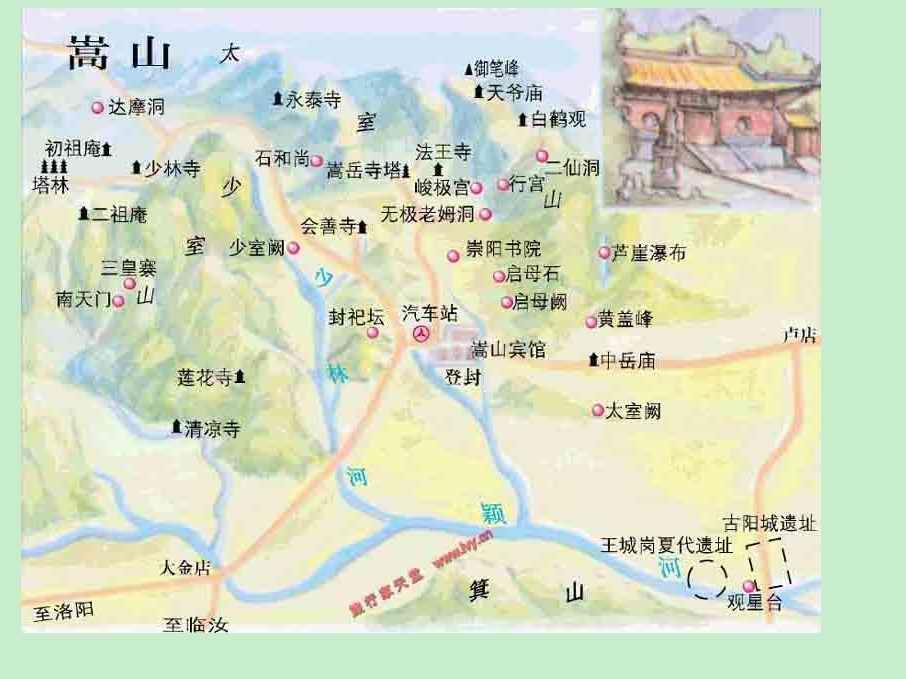 上海到洛阳飞机航班