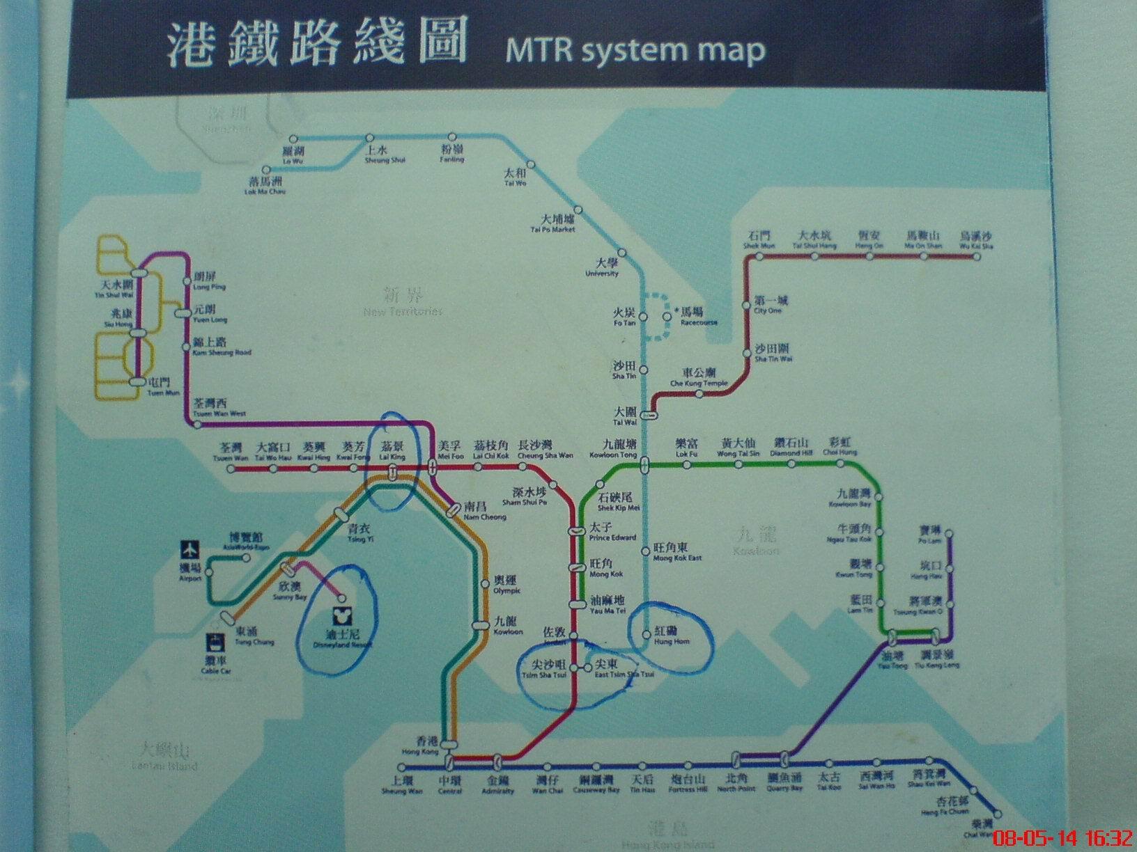 香港地铁线路图高清2018