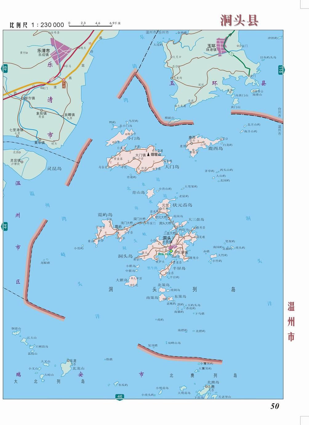北京旅游攻略 发张洞头地图    竹屿景区位于洞头县城东侧约3.