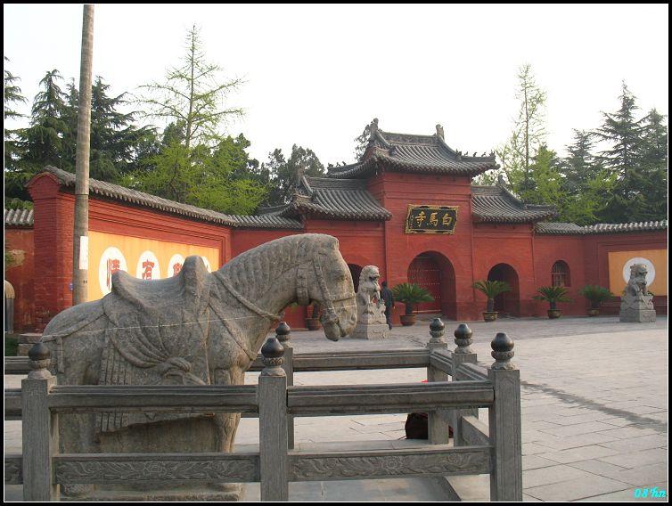 河南访古-洛阳-白马寺,齐云塔,博物馆,老集