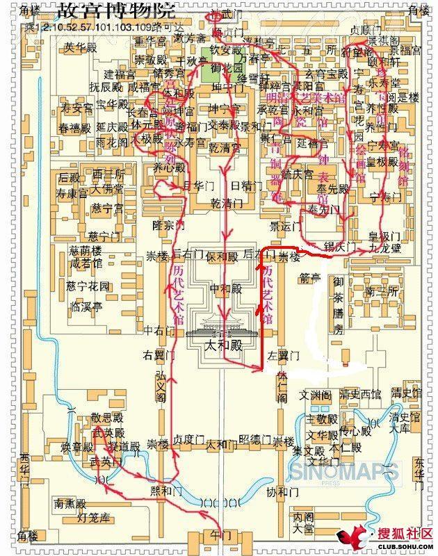 北京自助游不得不去系列之梦幻故宫紫禁城!图片