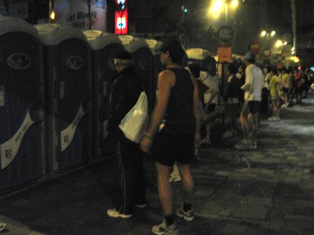 香港渣打马拉松2008摘录 二