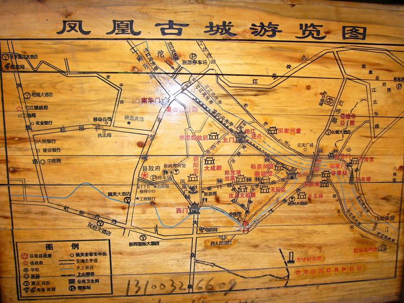 张家界凤凰游记(十)--夜逛古城