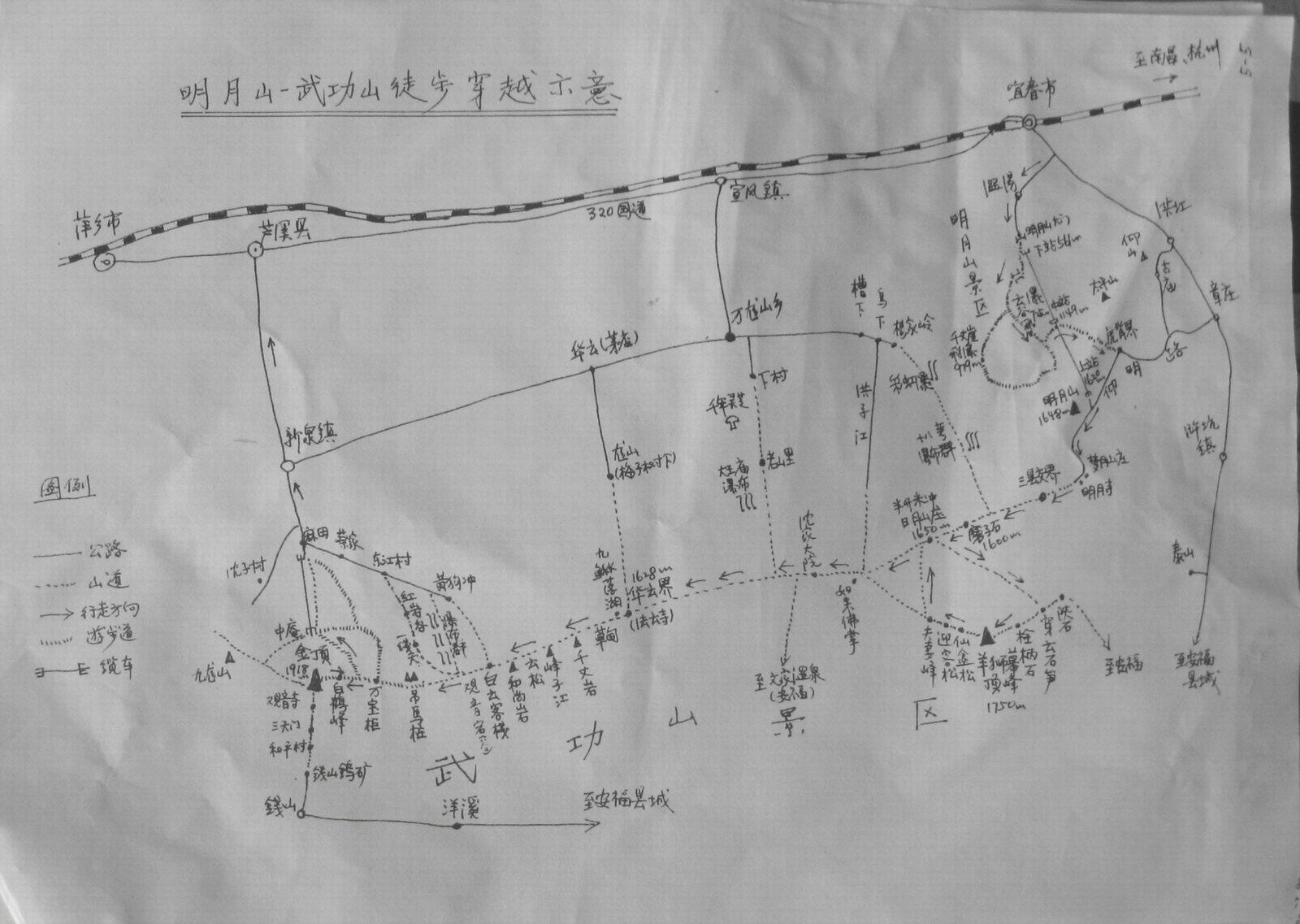 附上手绘地图 绘者:潘文安