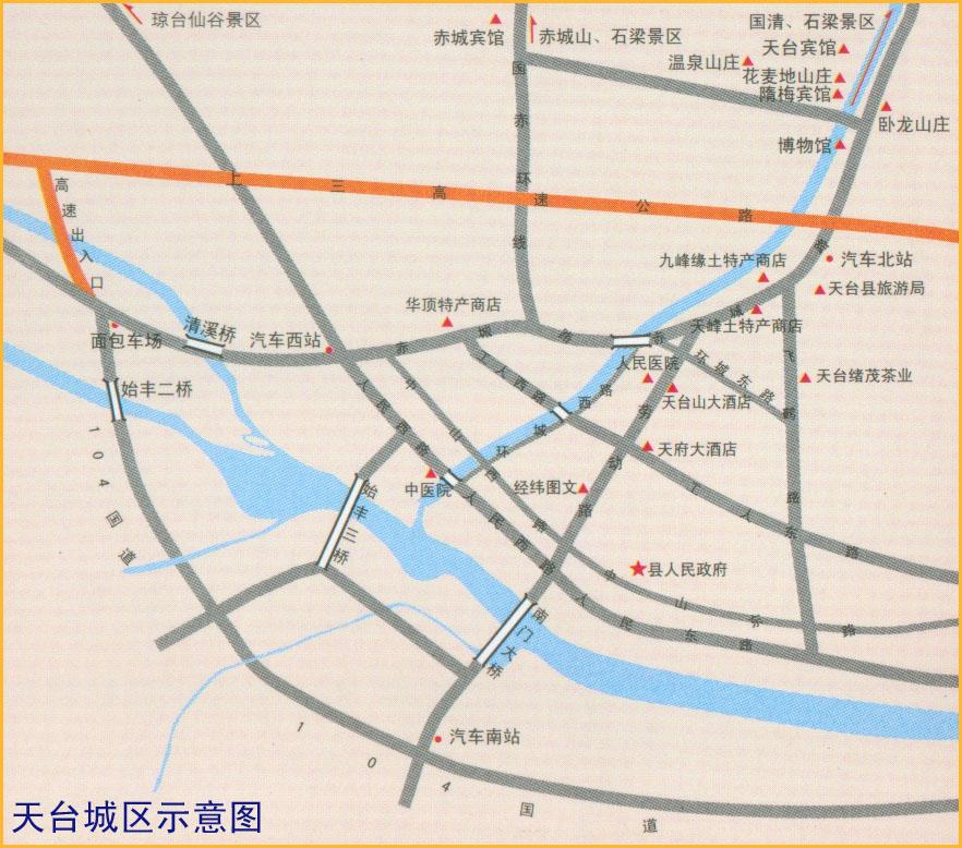 (天台山城区地图)