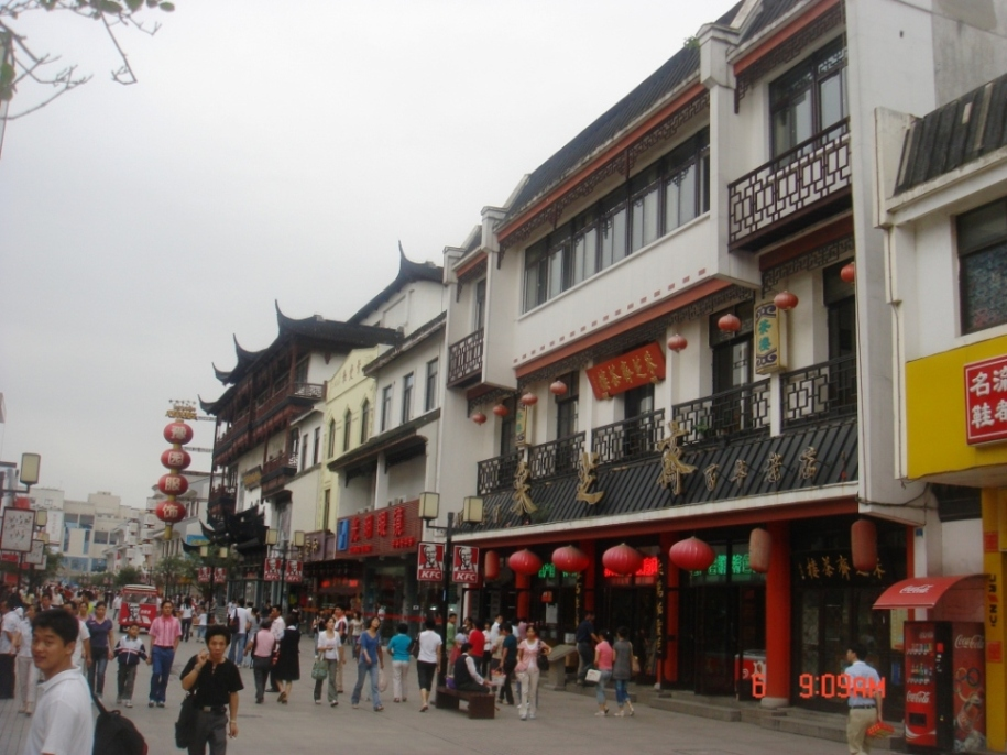 游玩中东的观前街-苏州旅游攻略-v攻略攻略-苏州京如风粤语杜攻略图片