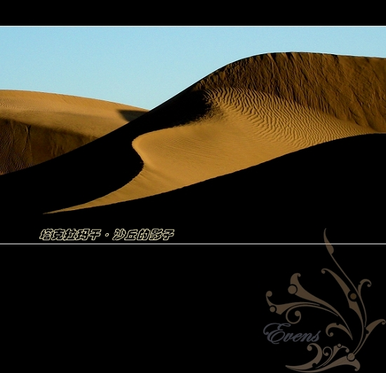 特意打出一桶水来给我们洗手——沙漠里抽出来的地下