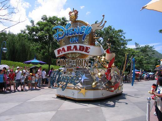 [攻略]08年8月香港迪士尼五日亲子游游记(3)v攻略攻略外滩图片