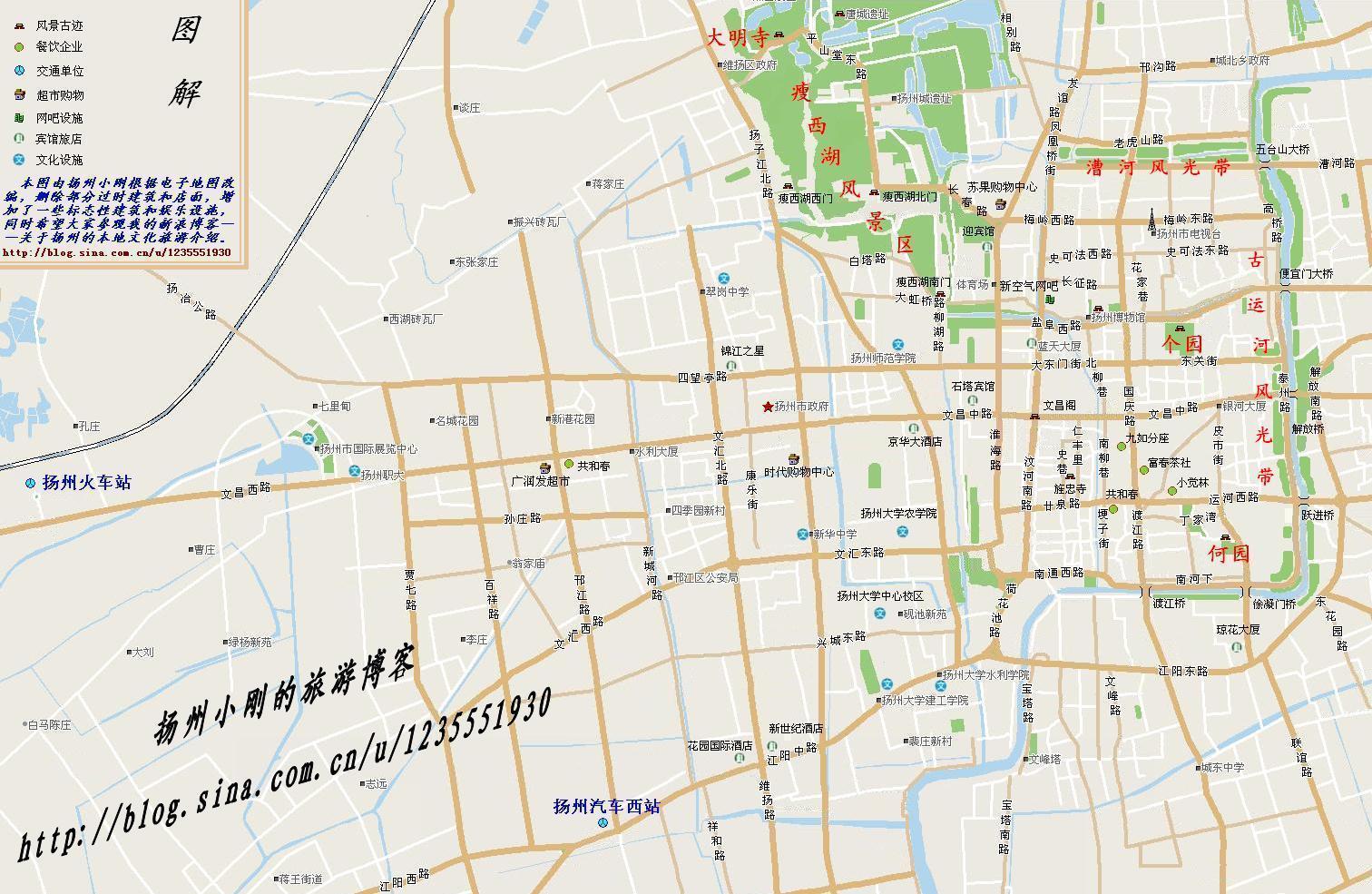 上海逃脱4人扬州三日游攻略*_扬州v攻略城堡出发攻略攻略图片