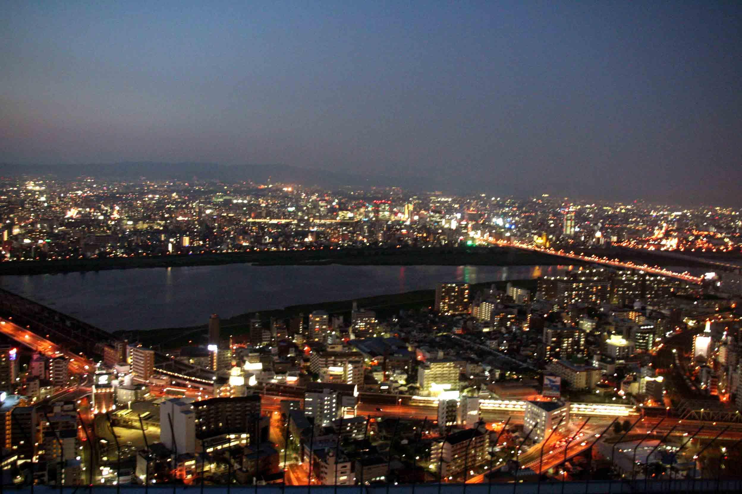 日本全体验 二