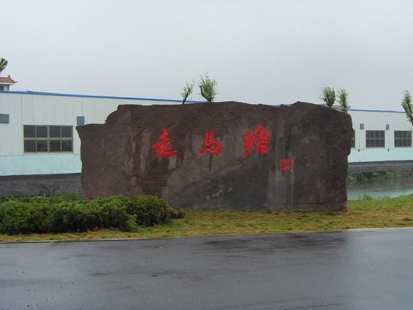 宁波千年古村走马塘古建筑欣赏
