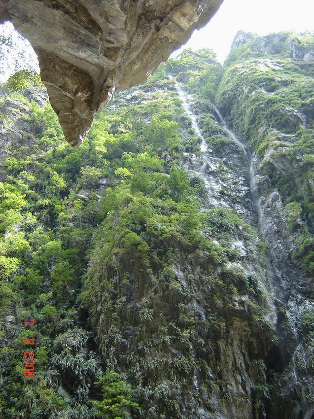 台湾游记:高山青,涧水蓝(六)