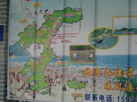 江门旅游攻略 广东台山上川岛  (下了船,在码头会看到这样一幅地图)
