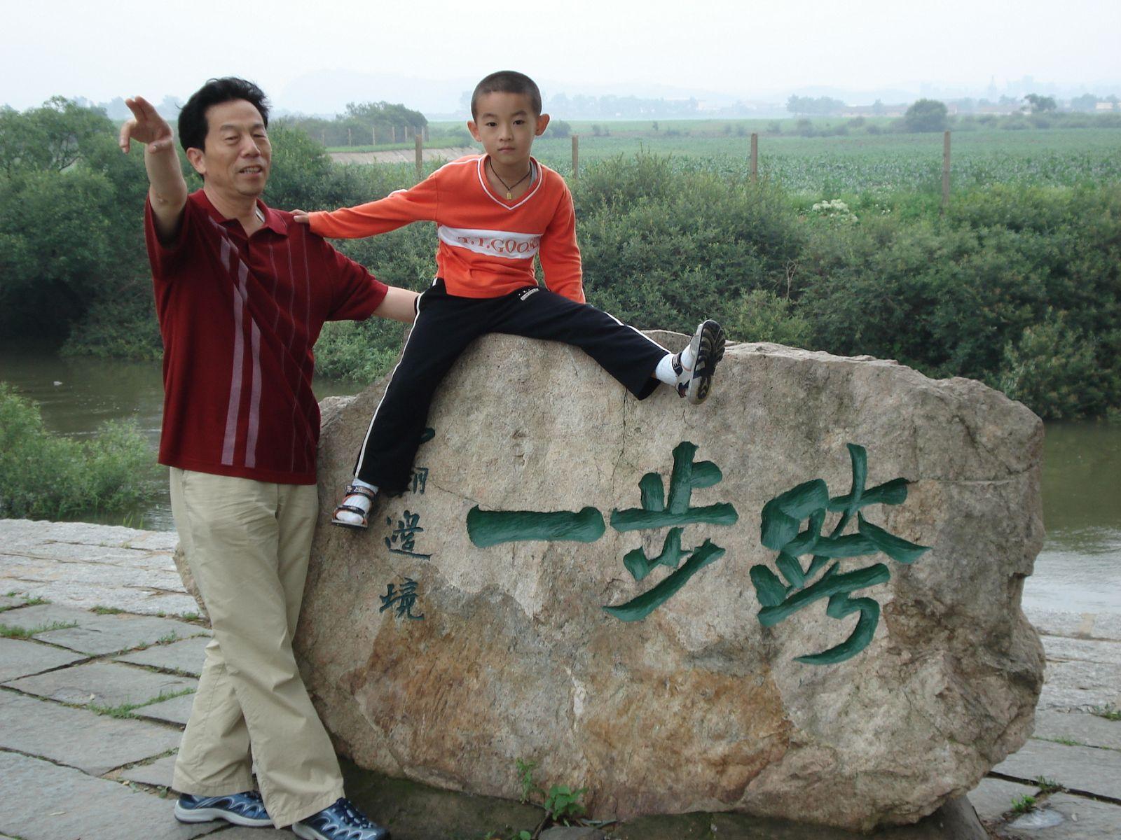 中朝 边境地图