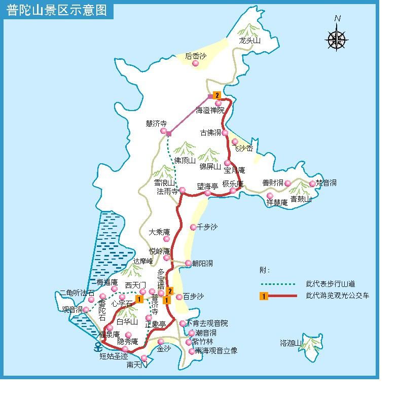 (普陀山旅游地图)
