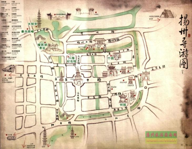(扬州美食地图) 秋冬季节到扬州旅游朋友可以参考