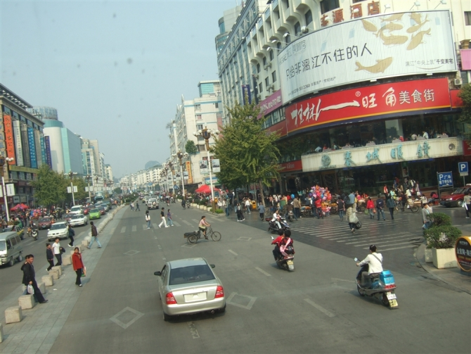 (桂林中山中路的十字街站(中心广场旁)的桂林人食街,我们在这里吃了2图片