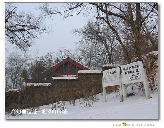 吉林市旅行攻略 北京出发+哈尔滨出发