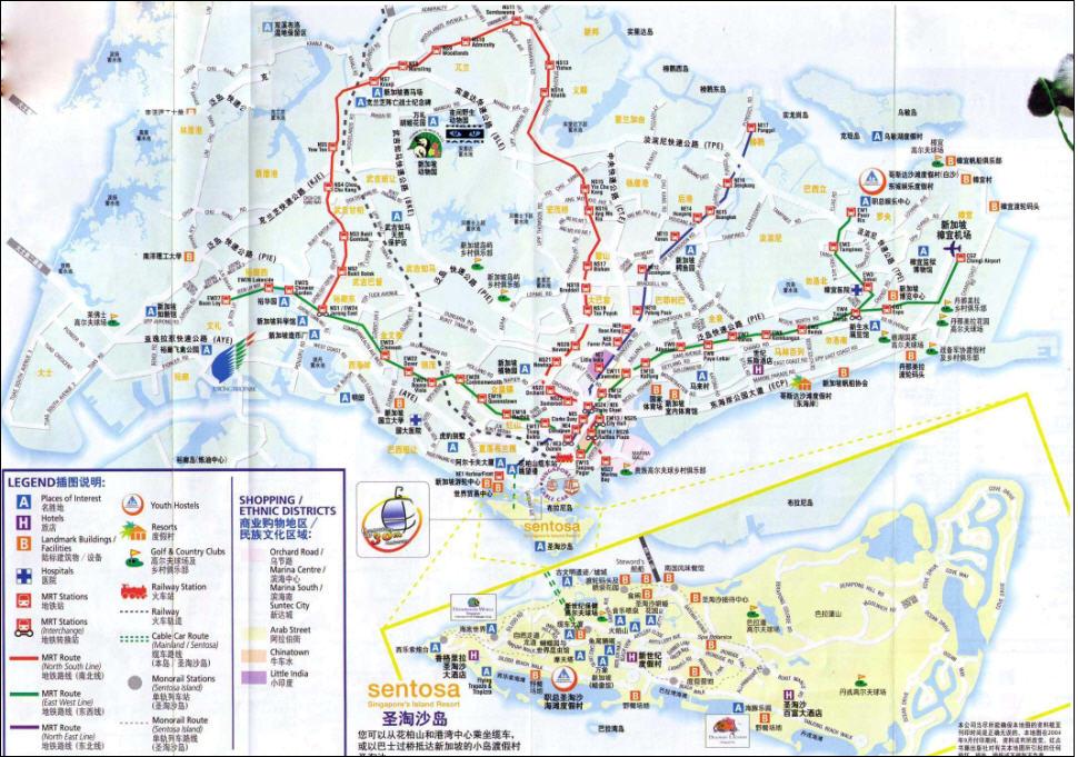 新加坡地图中文版; 新加坡自助游傻瓜攻略钬斺敌龇⑶