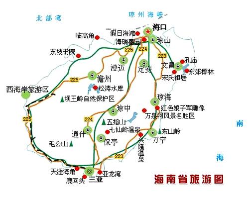 (海南地图)