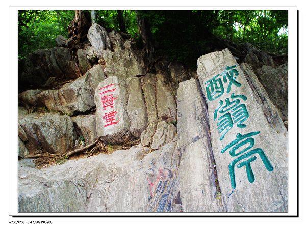 园林拱门手绘线稿
