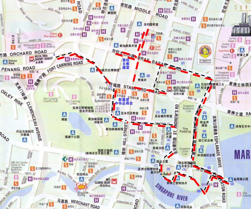 2009年春节新加坡自由行大战忍者村攻略3.24攻略图片