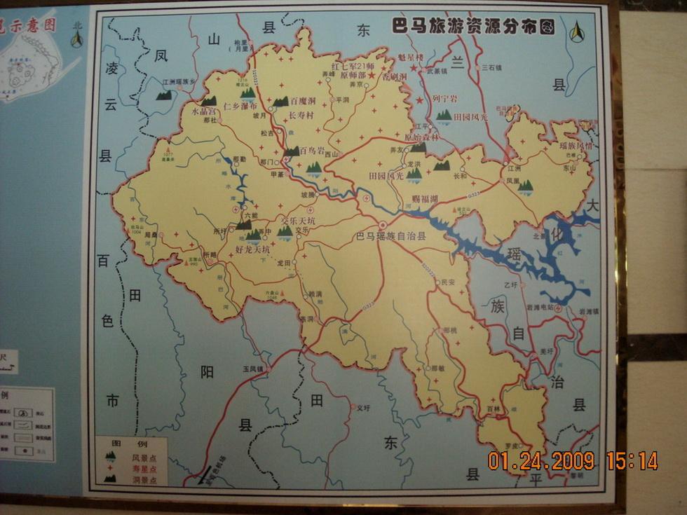 广西百色地图