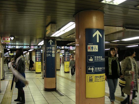 日本地铁_日本自由行攻略——交通