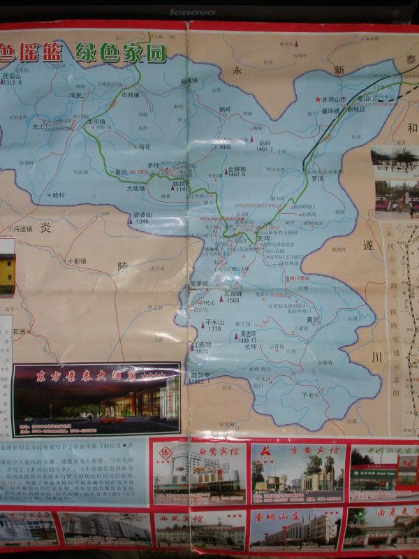 吉安塔子岭村地图