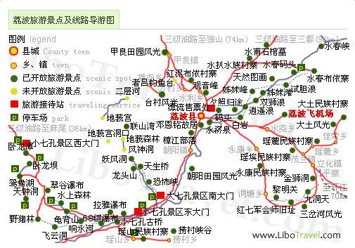 荔波旅游手绘地图