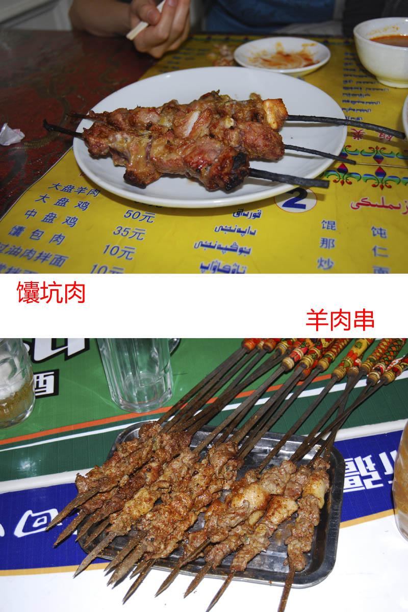 乌鲁木齐比较有名的美食有:大盘鸡
