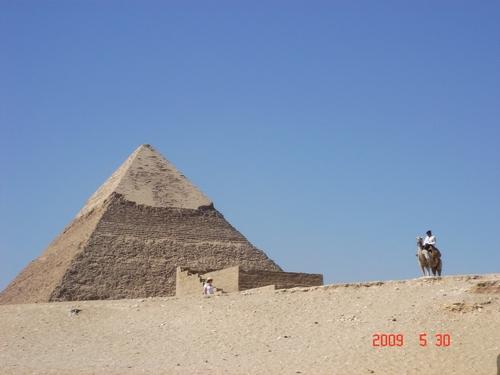 游埃及(七)--金字塔