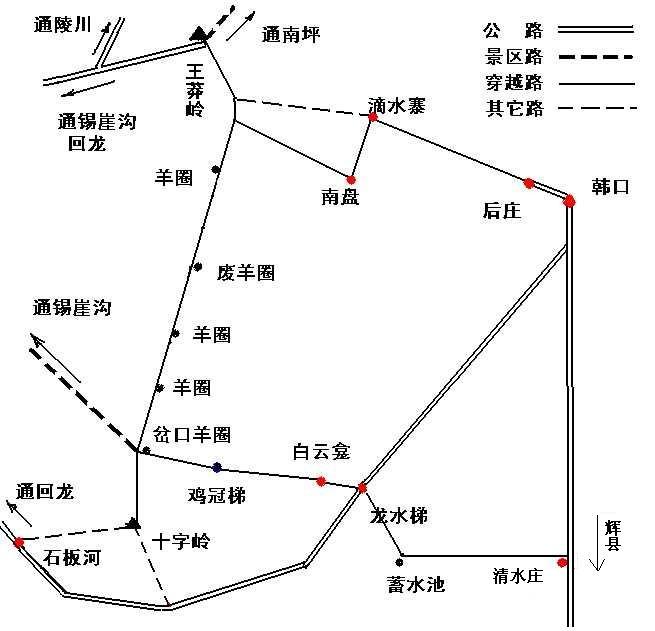 王莽岭景区地图