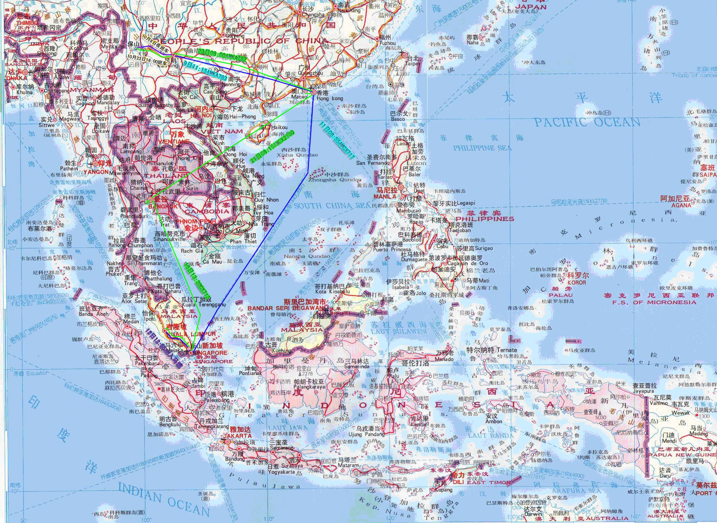 东南亚之旅
