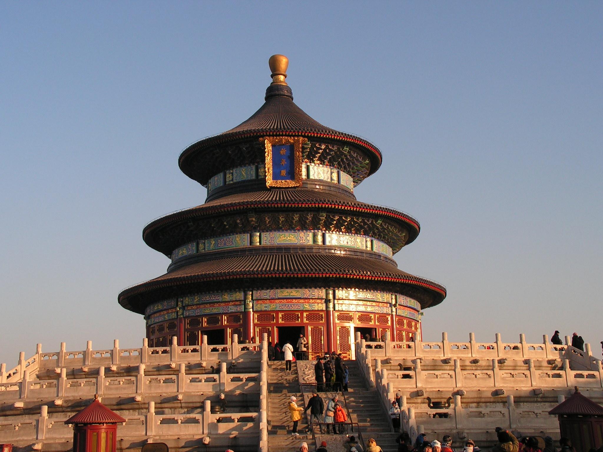 全北京尽览无余(全景摄影) - 1194626629 - 闲谈莫论人非,静坐常思己过
