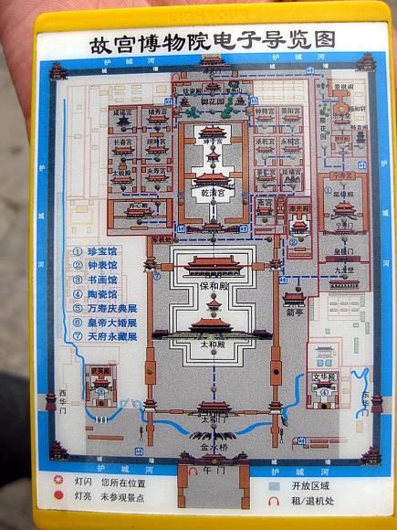 北京——故宫篇