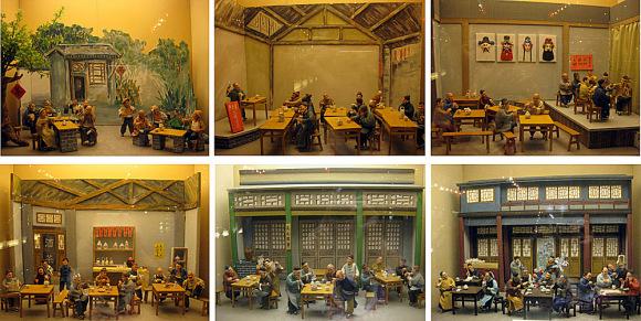 i love 北京——老舍茶馆篇