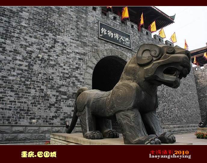 """巴国城文化广场南北端立有""""六艺""""(礼,乐,射,御,书,数)古人雕塑六座."""