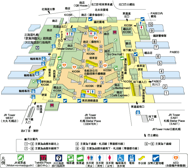 小樽地图中文版