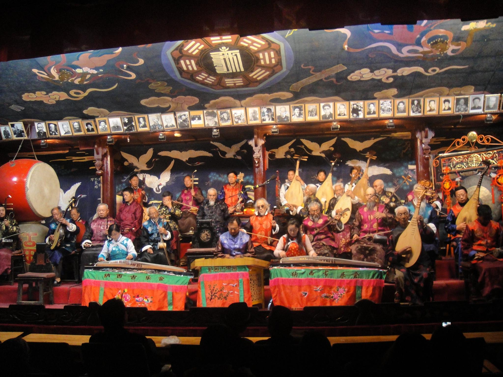 麗江納西古樂視頻_麗江納西民族服裝特點_麗江玉龍納西十大婚紗攝影