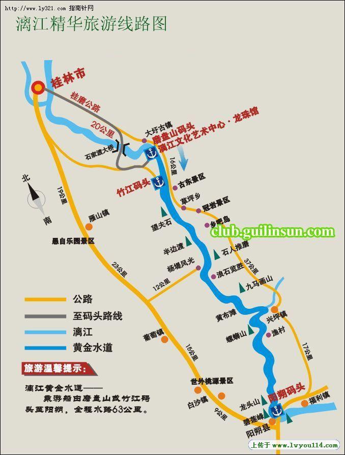 (桂林旅游线路图)