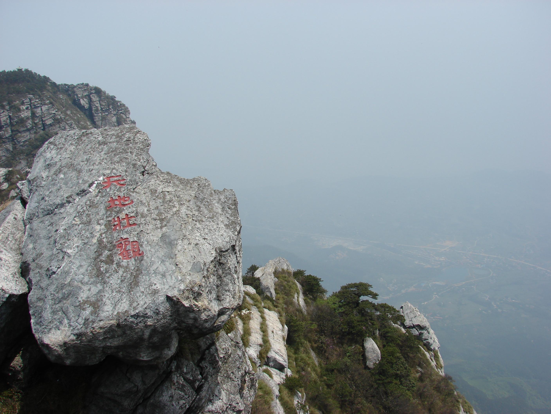 庐山风景险峰文字介绍